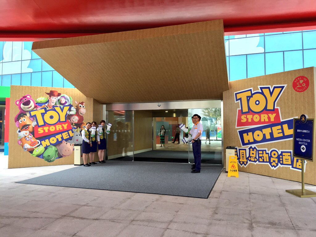 Shanghai Disneyland Resort Photo Tour Part 1 The Toy Story Hotel