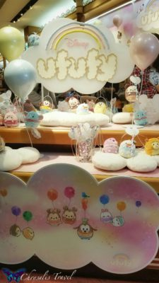 ufufy-disney-store-display
